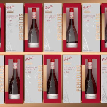Penfolds Special Bottling