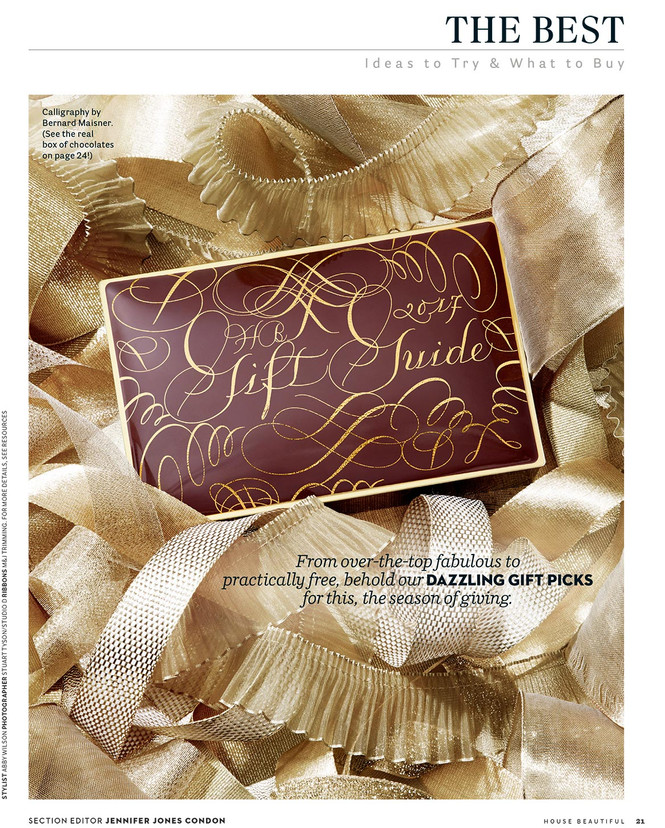 Published as December/January 2018 House Beautiful Gift Guide Opener