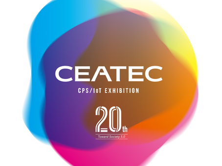 「CEATEC 2019」に出展いたします。