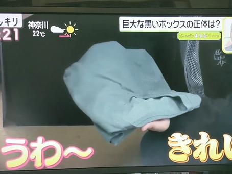 """日テレ """"スッキリ"""" にて紹介頂きました!!"""