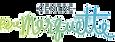 kanji_logo.png