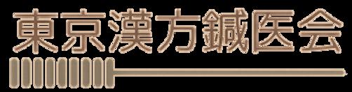 完成ロゴFree_Sample_By_Wix2_edited.png