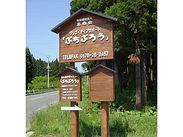 木工サイン1