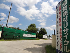3.リサイクルセンター出入口.JPG