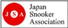 日本スヌーカ連盟