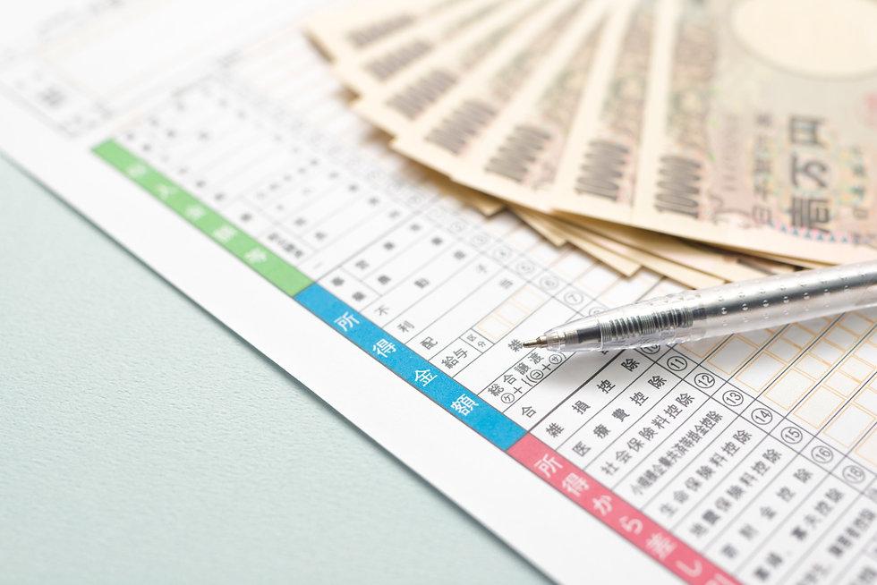 記帳、決算、相続税、確定申告など税でお悩みのお客様は吉田享仁税理士事務所へお問い合わせ下さい。