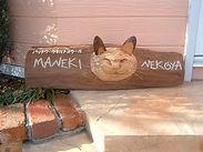 木工サイン2