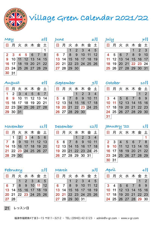 Calendar 2021:22.png