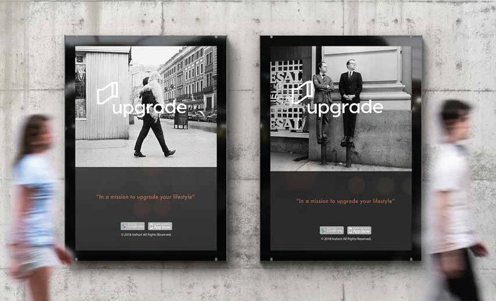 Upgrade-32.jpg