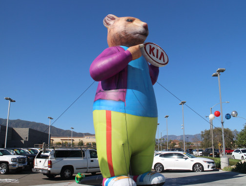 Inflatable Characters: 30 Foot KIA Hamster