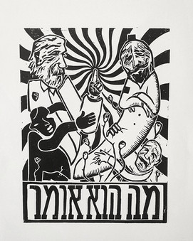 David Hochhauser 'Four Sons'