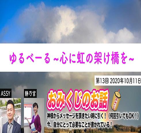 サムネイル改良10月11日 - コピー.png