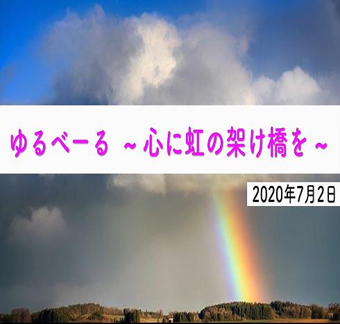 ホームページ用.png