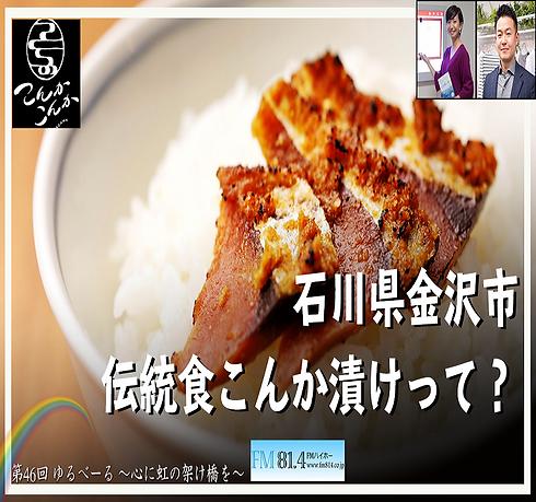 46回サムネ2(1).png