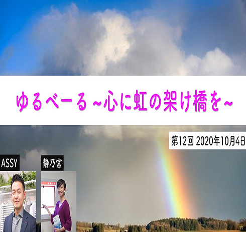 サムネイル10月4日.png