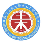 國立成功大學土木工程學系