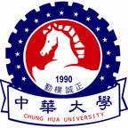 中華大學土木工程學系