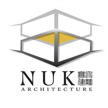 國立高雄大學建築學系