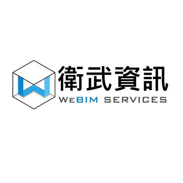 衛武資訊股份有限公司