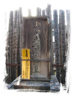 Cemetery frame jpg