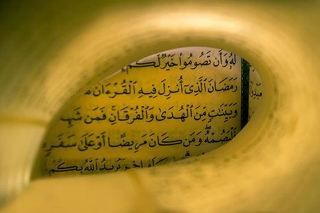 Holly-Quran---Al-Baqara---Verse-185.jpg