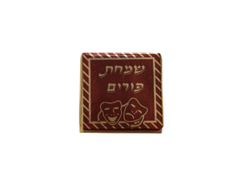 Happy Purim Chocolate