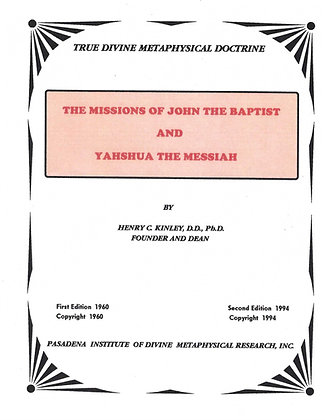 The Missions of John The Baptist and Yahshua The Messiah