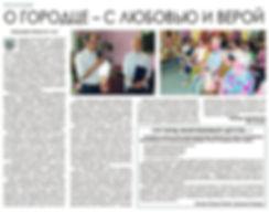 Bezymyanny-4-01.jpg