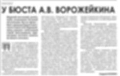 GV__35-2.jpg