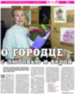 Bezymyanny-2-01.jpg
