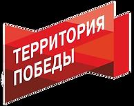 logo_TP-1__edited.png
