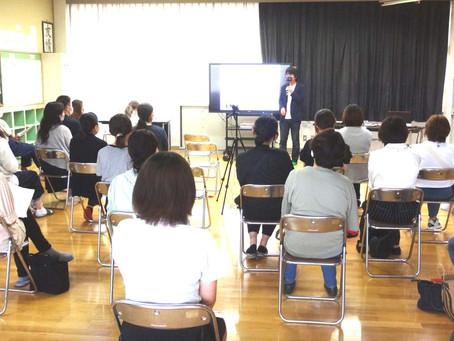 小学校で、保護者&教員向け講演会