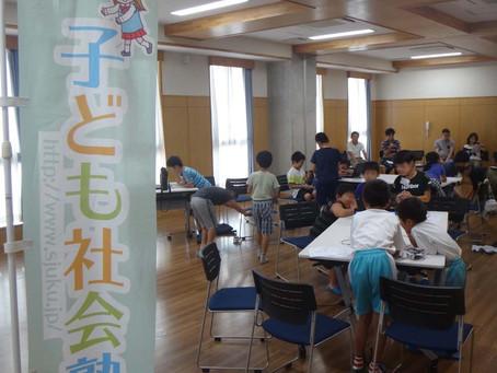 つくばみらい市にてロボット・プログラミング教室を開催