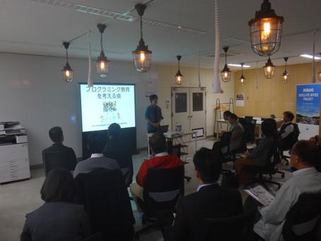 徳島県にて、子どものプログラミング教育について講演しました。