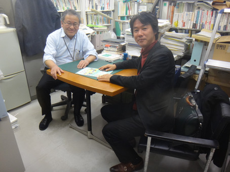筑波大学で飯田准教授と対談