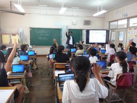 小学校で、経産省のオンラインビッグデータを使った特別授業