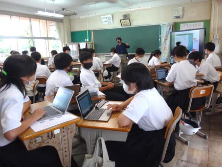 中学校で経産省ビッグデータの授業
