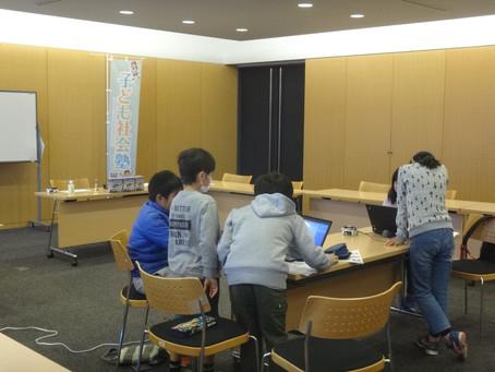 つくば市にてロボット・プログラミング教室