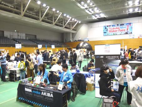 Tsukuba Mini Maker Faireに行ってきました。