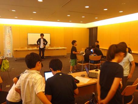 夏休みロボットプログラミング教室を実施しました。