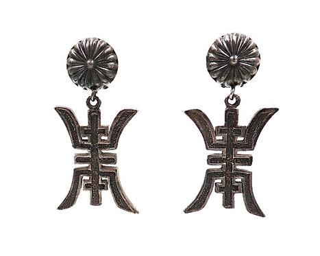 1950s Napier Good Luck Earrings