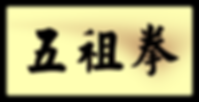 Edited Image 2015-12-11-16:54:5