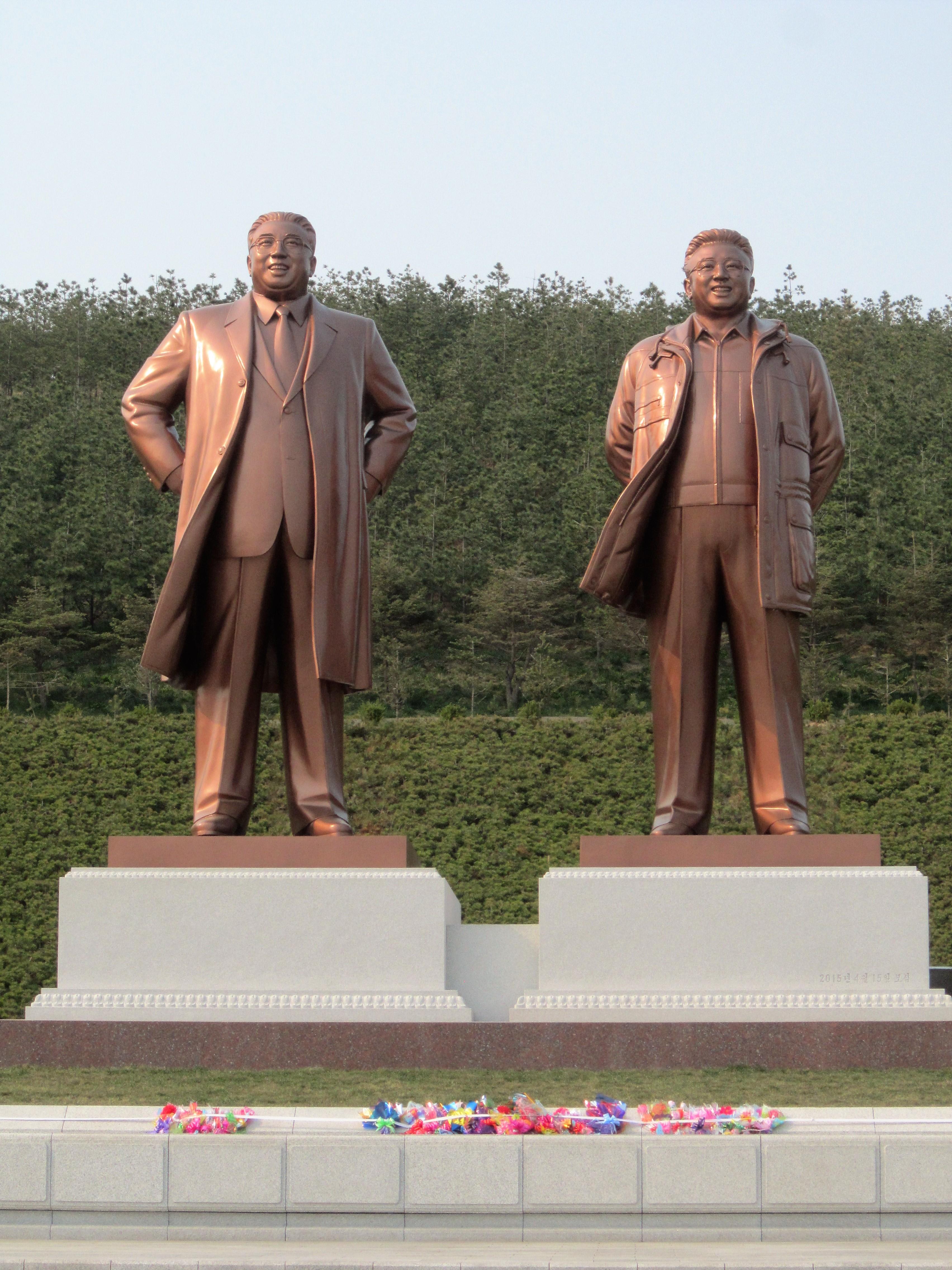 Северная Корея.Монумент