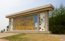 Северная Корея. Горы Чхильбо