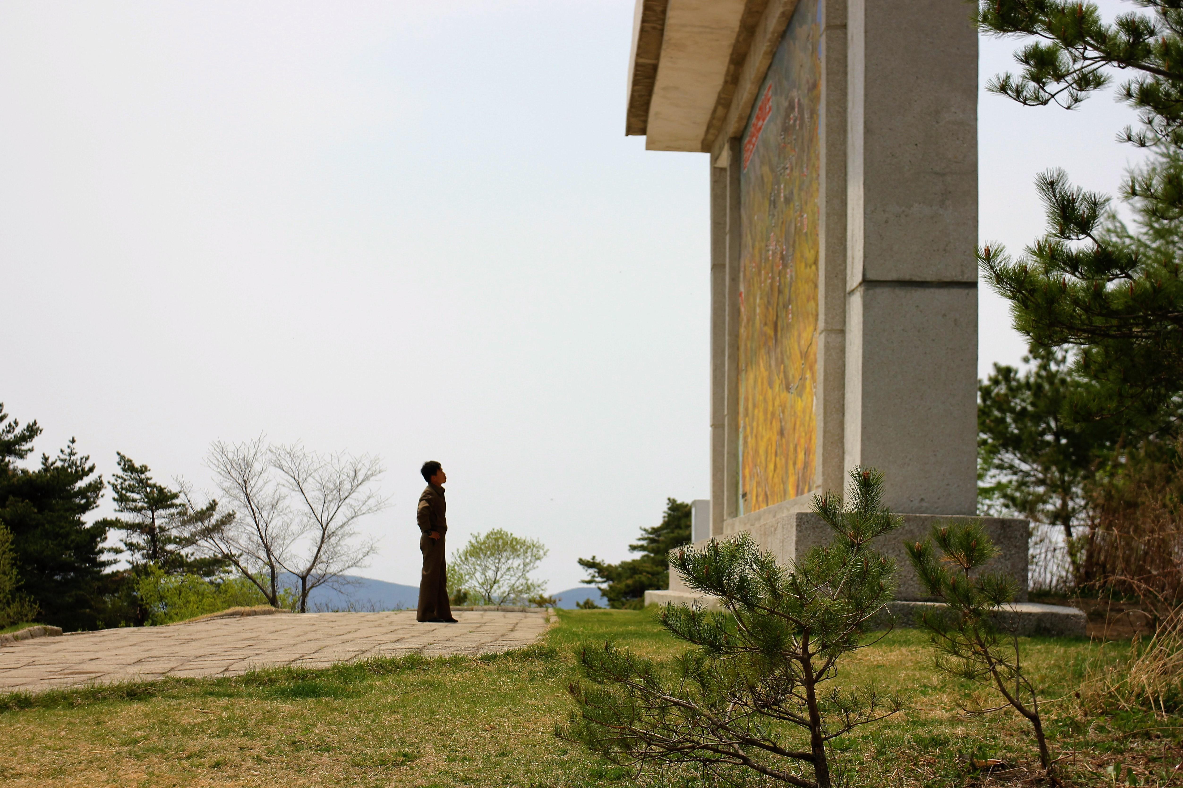 Северная Корея. Информационный стенд