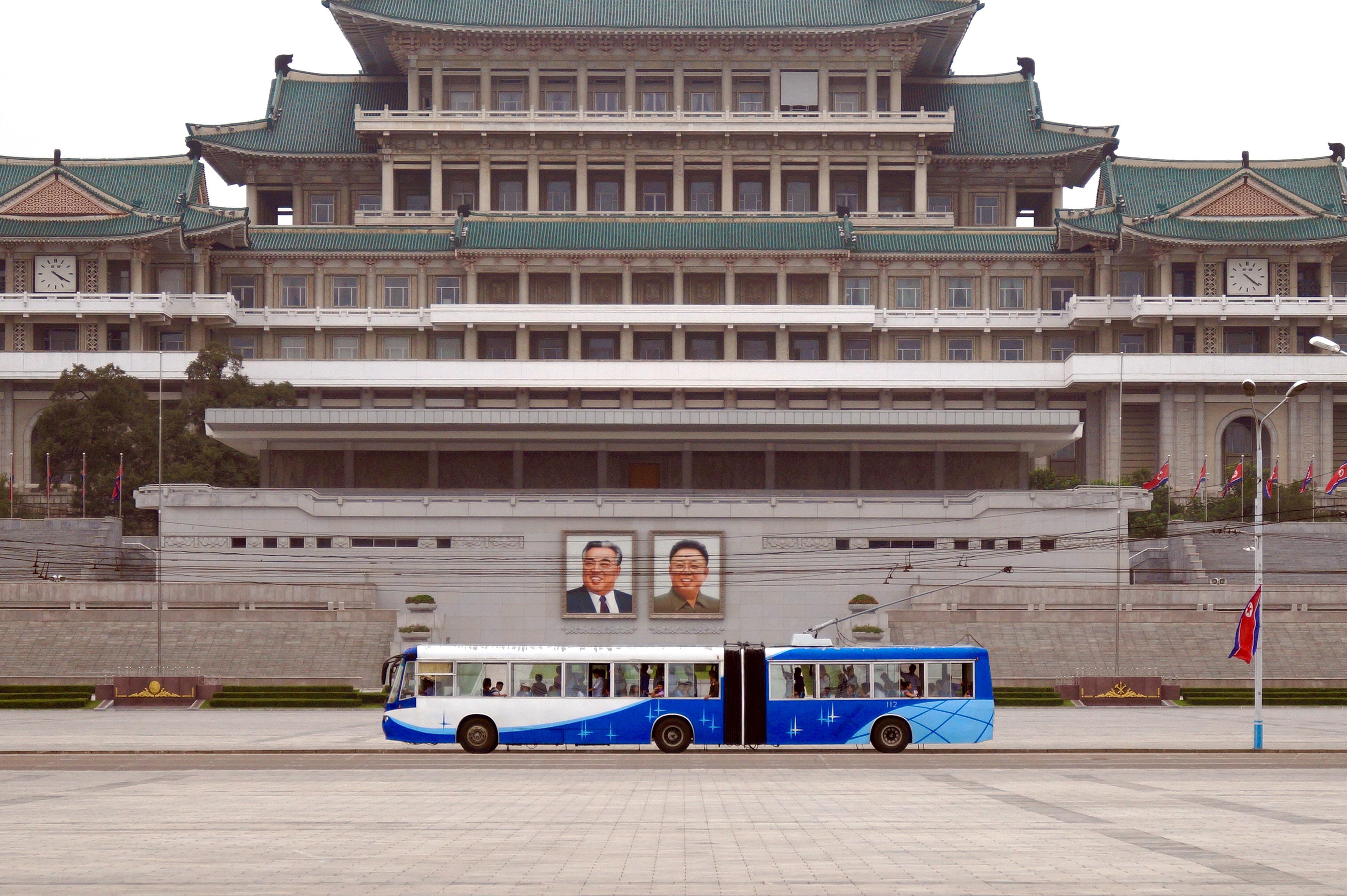 Северная Корея. Пхеньян
