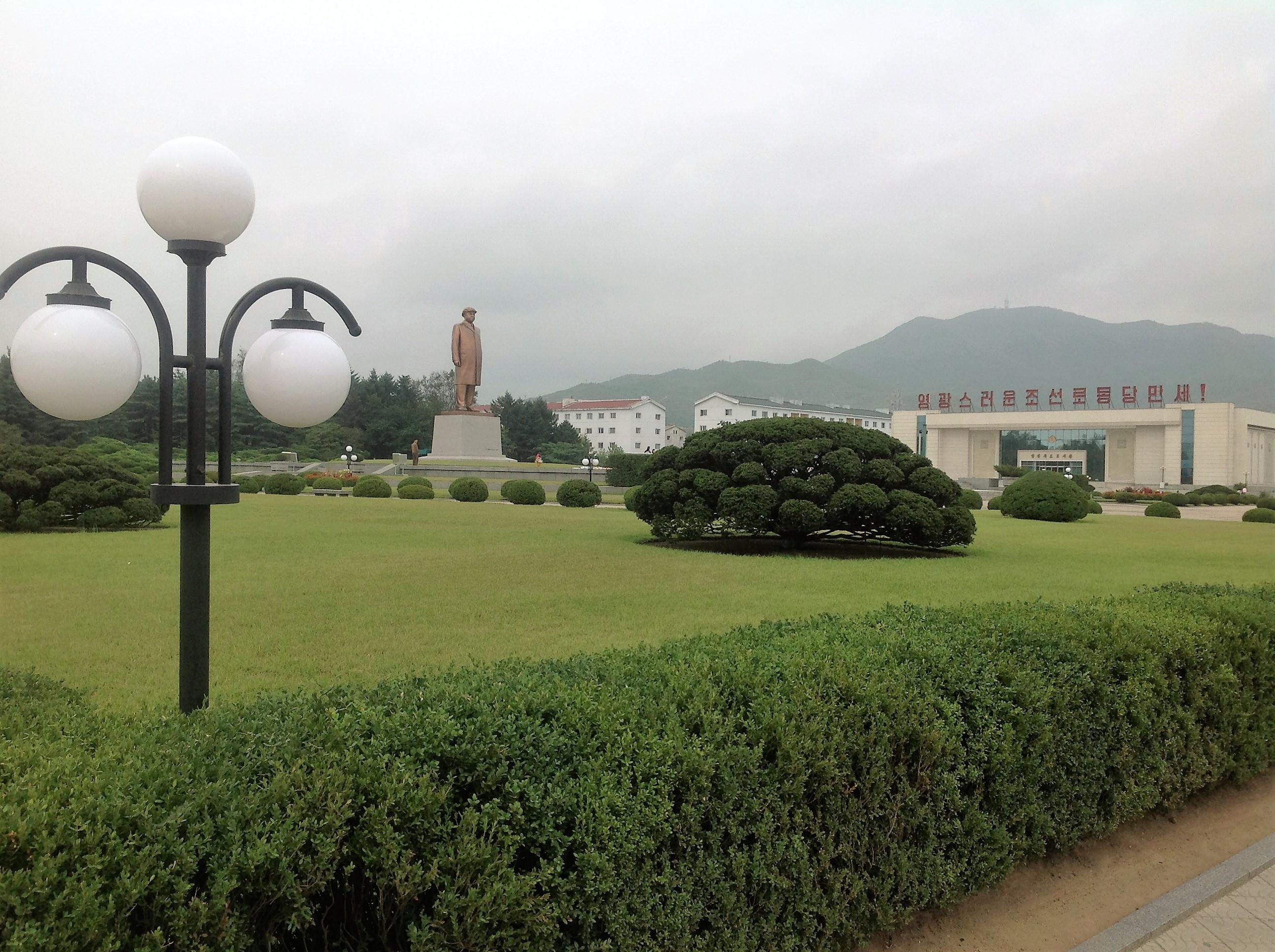 Северная Корея. Парк