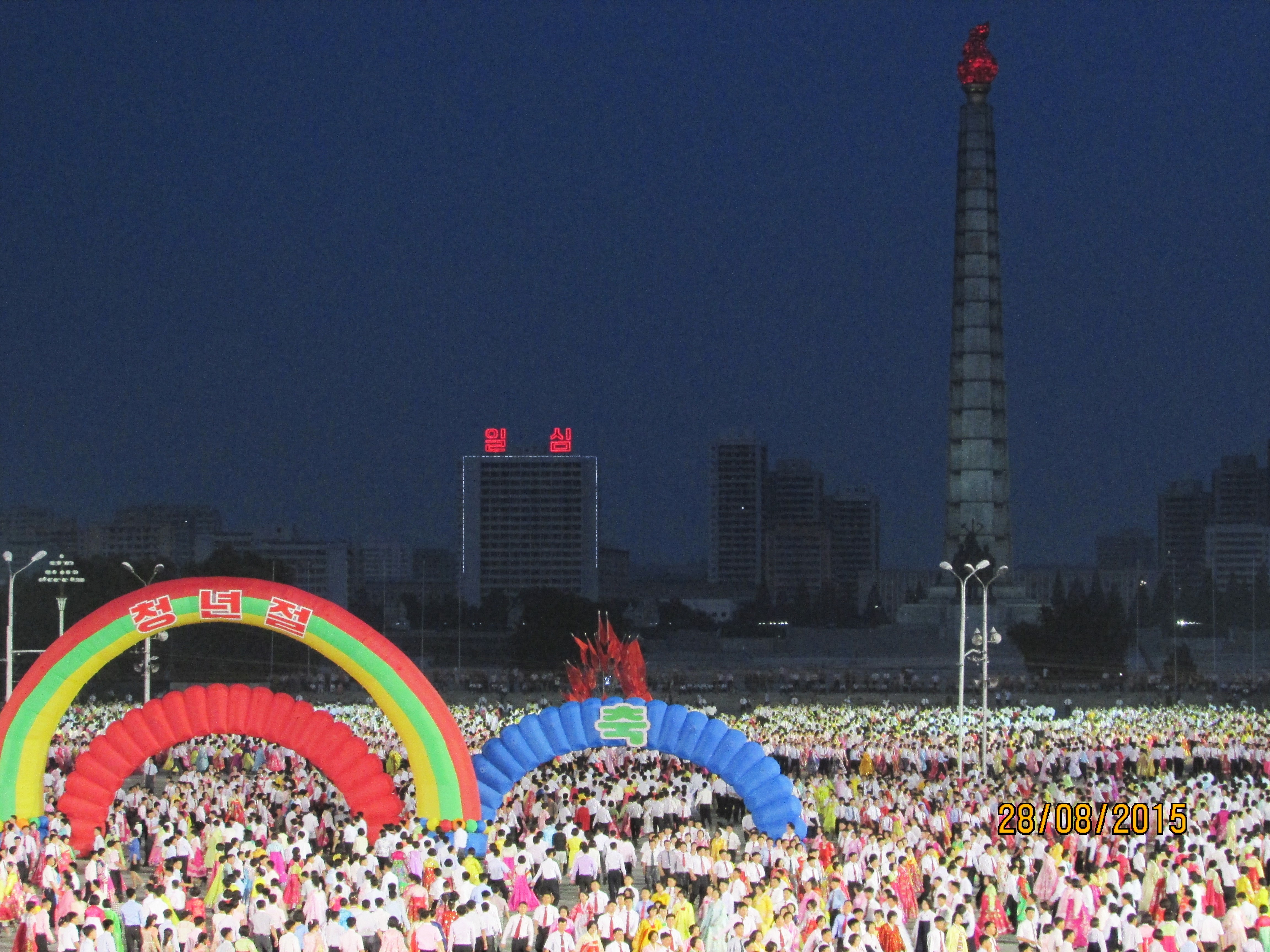 Северная Корея. Праздник Ариран