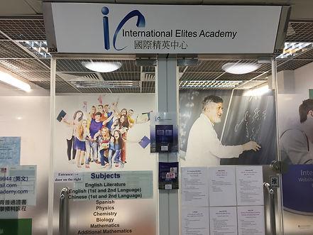 International Elites Academy