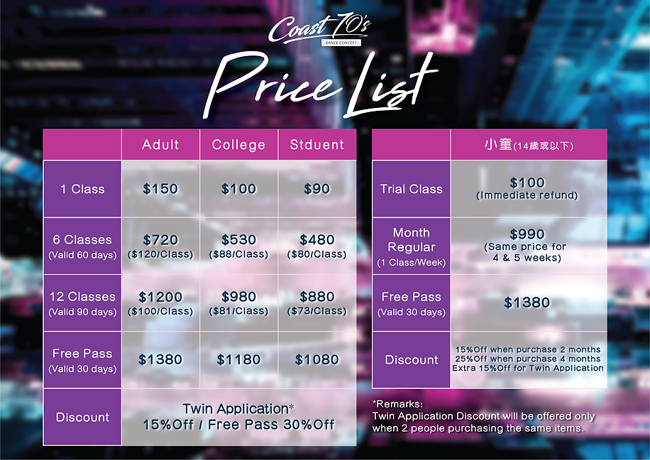 Price List_Dec_Eng.png